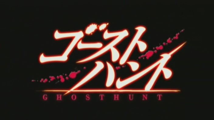 Ghost%20Hunt%2014