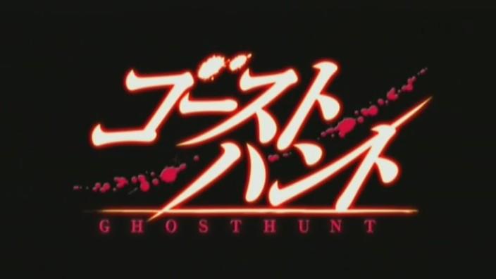 Ghost%20Hunt%2014