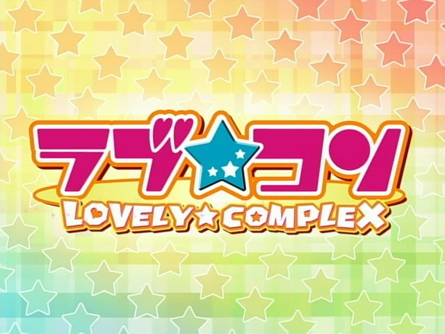 Lovely Complex Lovecon%20Lovely%20Complex%2001