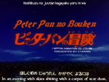 Peter Pan no Bouken 01