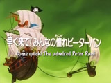 Peter Pan no Bouken 06