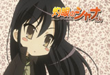 Shakugan no Shana-tan 05.jpg
