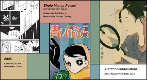 mangashirt.jpg