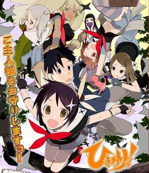 Himawari!.jpg
