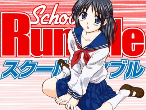 school rumble.jpg