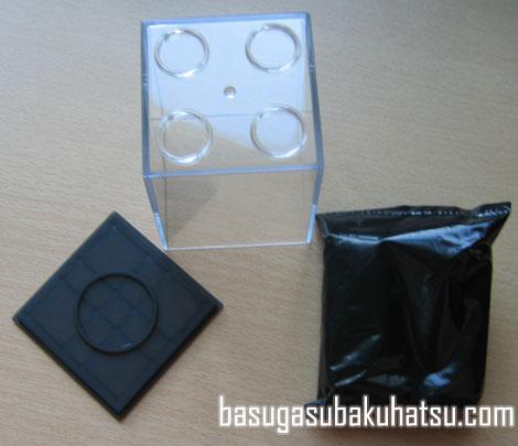 black-bag.jpg