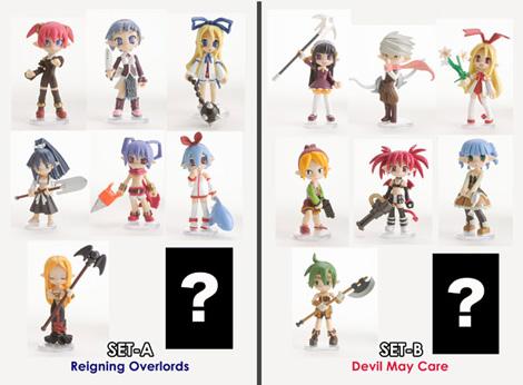 disgaea-figures.jpg