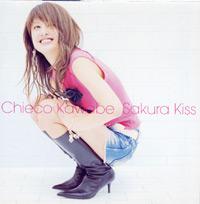 sakura kiss.jpg