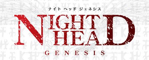 night head genesis.jpg