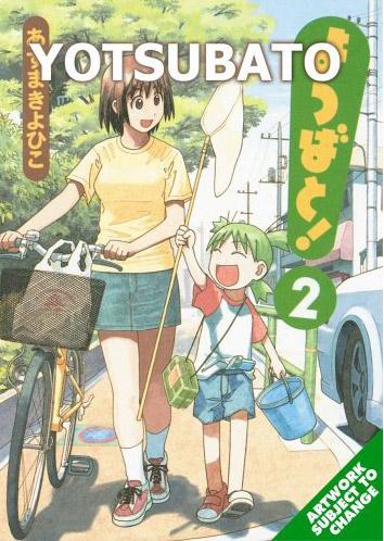 Yotsubato Volume 2.jpg