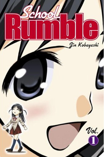 School Rumble Manga Vol 1.jpg