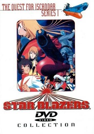 Star Blazers.jpg