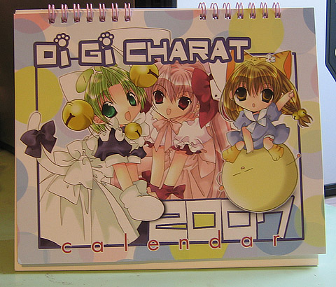 Di Gi Charat Calendar.jpg