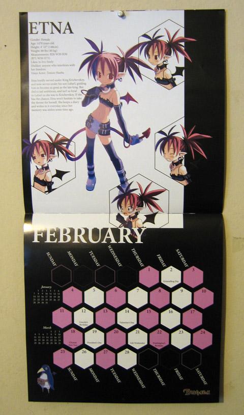 Disgaea February.jpg