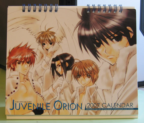Juvenile Orion Calendar.jpg