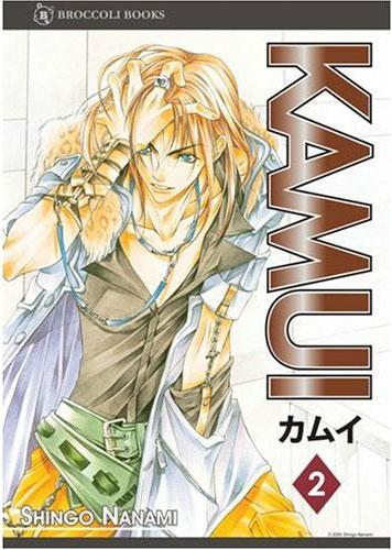 Kamui Volume 2.jpg