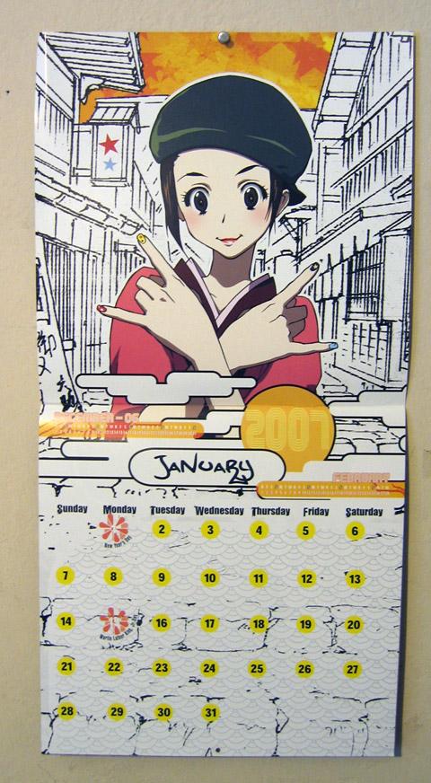 Samurai Champloo January.jpg