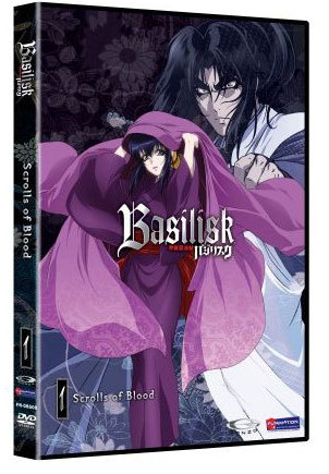 basilisk-volume-1.jpg
