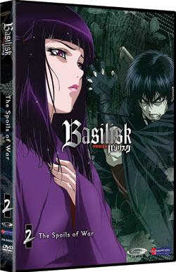 basilisk-volume-2.jpg