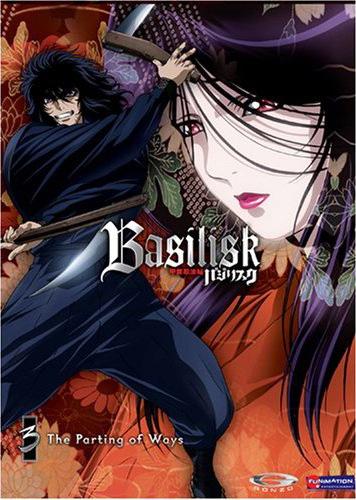 ��� ����� ������  ��  ��� ����� ������ basilisk-volume-3.jp