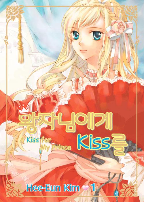 a-kiss-for-my-prince.jpg