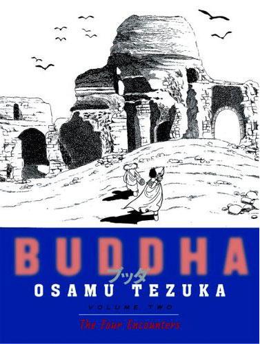 buddha-vol-2.jpg