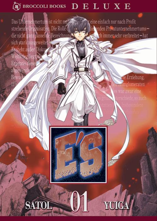 es01_cover-web.jpg