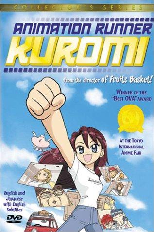 animation-runner-kuromi.jpg