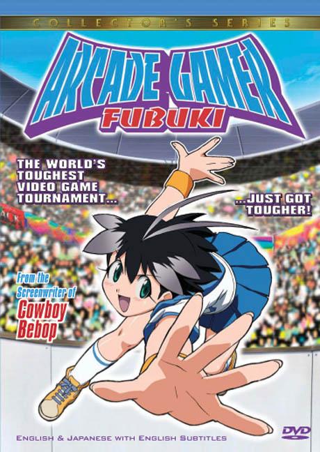 arcade-gamer-fubuki.jpg