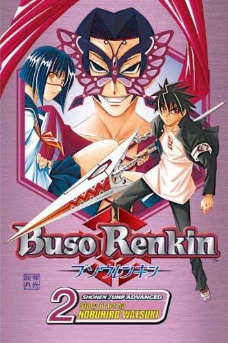 buso-renkin-2-cover.jpg