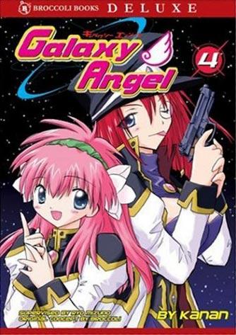 galaxy-angel-4-cover.jpg