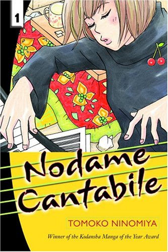 nodame-1-cover.jpg