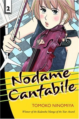nodame-cantabile-2-cover.jpg