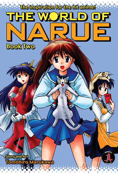 the-world-of-narue-2-cover.jpg