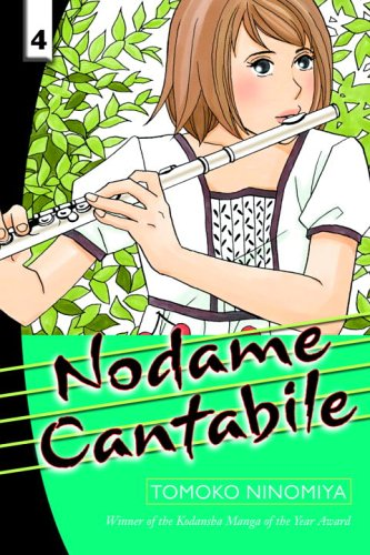 nodame-cantabile-4-cover.jpg