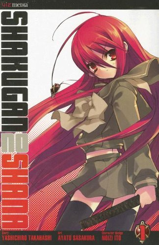shakugan-no-shana-manga-cover-1.jpg