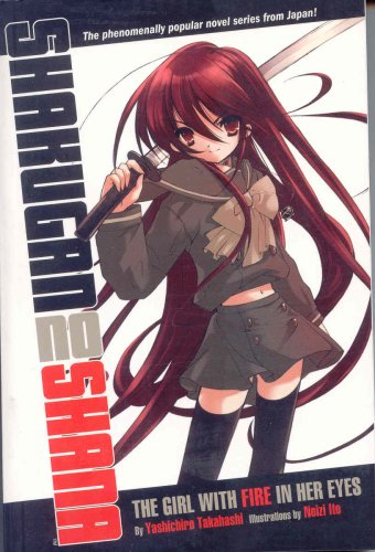 shakugan-no-shana-novel-cover-1.jpg