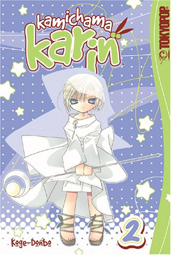kamichama-karin-2-cover.jpg
