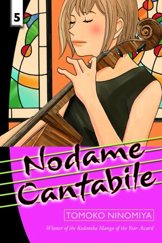 nodame-cantabile-5-cover.jpg