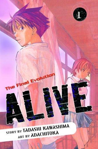 alive-volume-1.jpg