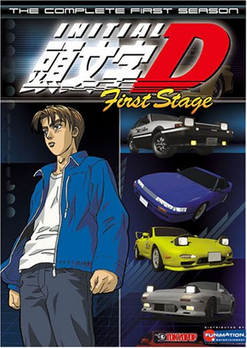 initial-d-first-stage.jpg