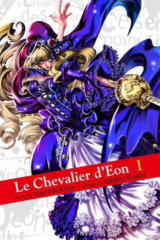 le-chevalier-deon-vol-1.jpg