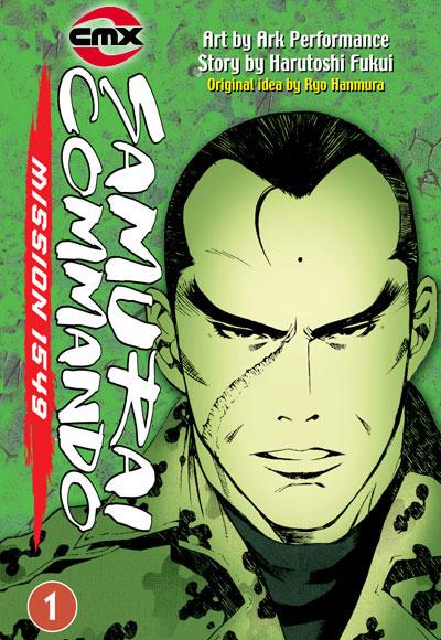 samurai-commando-cover-1.jpg