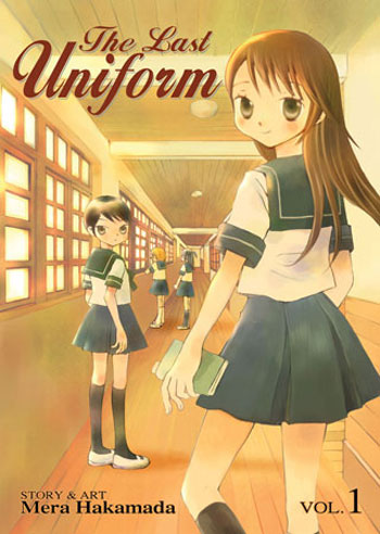 the-last-uniform-1-cover.jpg