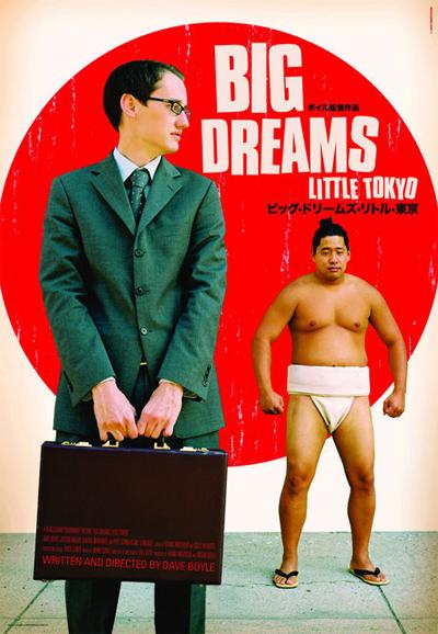 big-dreams-little-tokyo.jpg