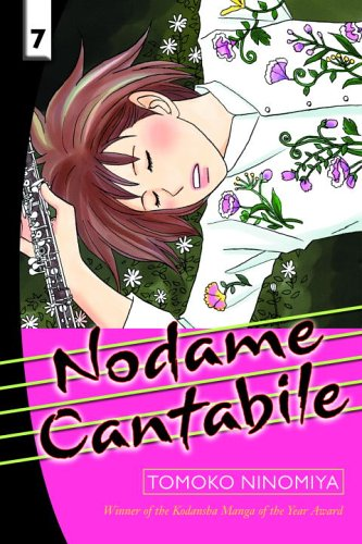 nodame-cantabile-7-cover.jpg