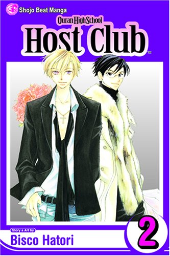 ouran-high-school-host-club-2-cover.jpg