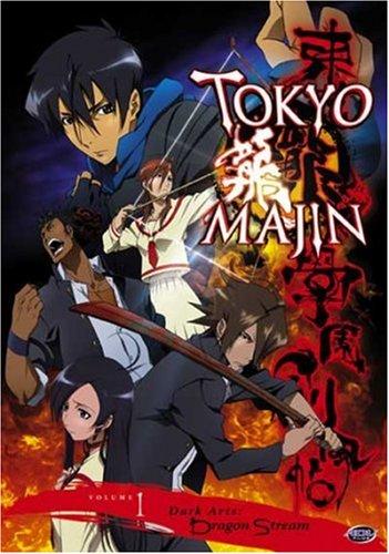 tokyo-majin-dvd-cover.jpg