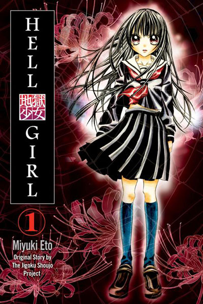 hell-girl-vol-1-cover.jpg