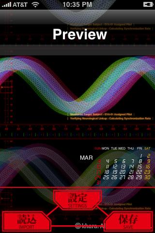 evangelion-calendar
